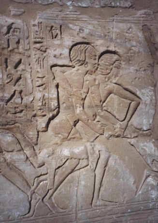 Nuba Wrestling and Arts