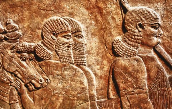 Mesopotamian Civilization......