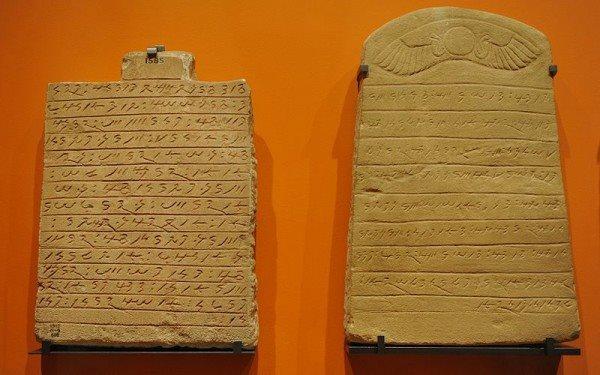 Meroitic' Script.....
