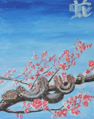 Snake (Hebi)