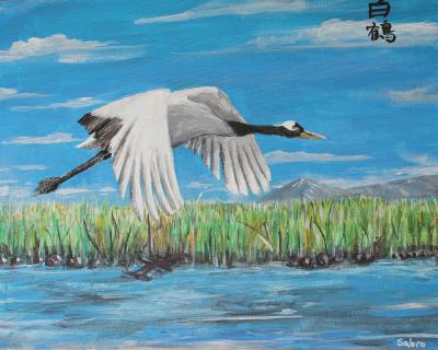 White Crane (Haku-Tsuru)