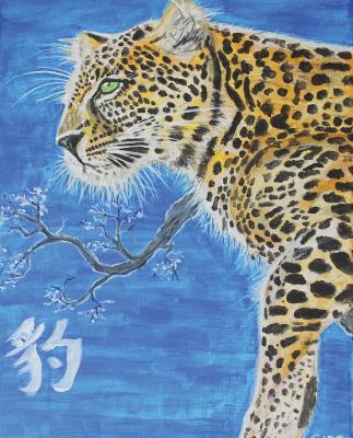 Leopard (Hyo)