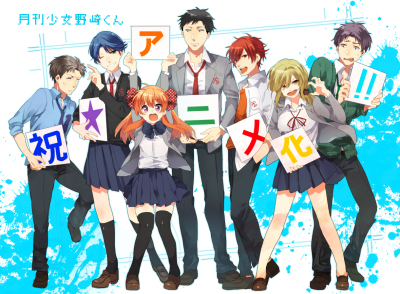 Gekkan Shoujo Nozaki kun - Action timee