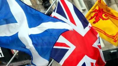 POWERS AND PRINCIPALITIES: Scotland, Devolution & Independence