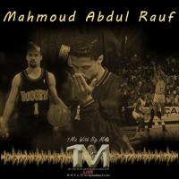 Mahmoud Abdul-Raouf