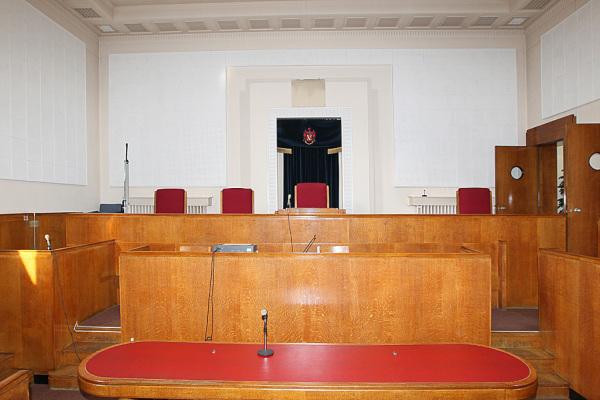 Court Room 1