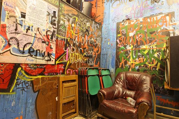 Green Room 7