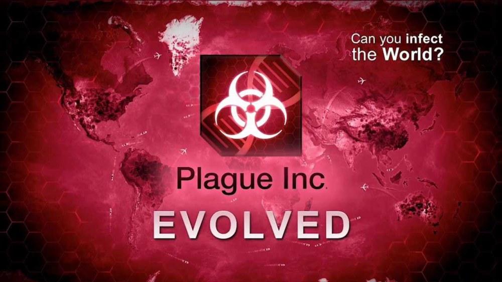 Plague Inc : Evolved