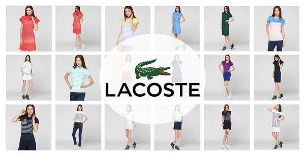 Lacoste LookBook