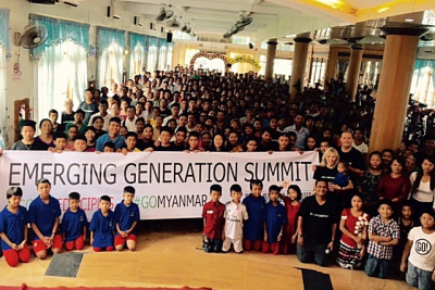 EMERGING GENERATION SUMMIT - MYANMAR