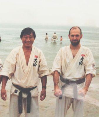 Soshu Shigeru Oyama