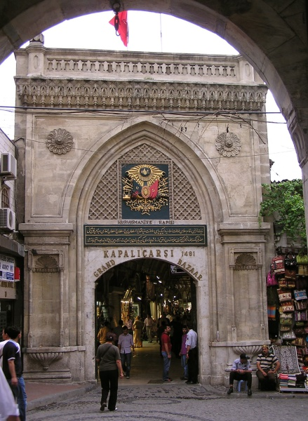The Grand Bazaar's main entrance is indeed grand. Istanbul, Turkey: annmariemershon.com