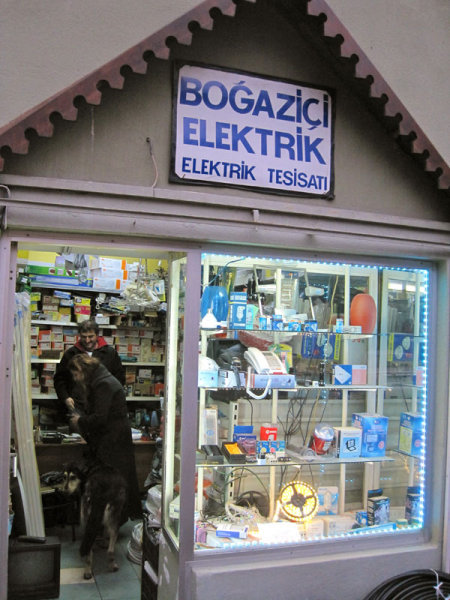 Somehow this shopowner knows where everything is in his little electric shop in Arnavutköy. Istanbul, Turkey: chapter 72, You must only to love them. http://mershon.wordpress.com