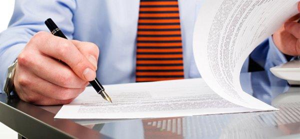 interrupção do contrato de trabalho