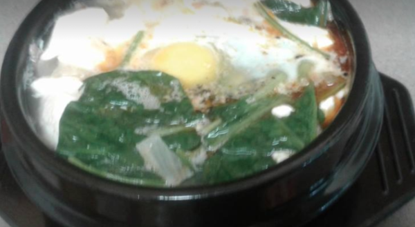 Pork and Soft Tofu Soup