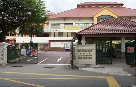 shuqun primary school