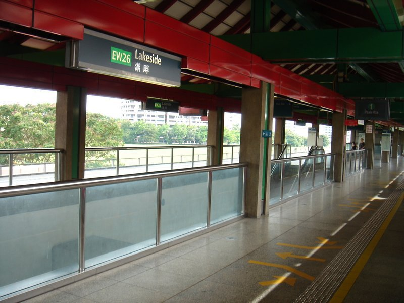 jurong lake grande lakeside mrt