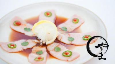 Jalapeno-soy Snapper 鯛刺しハラペーニョ醤油