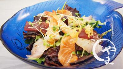 Sashimi Salad 刺身サラダ