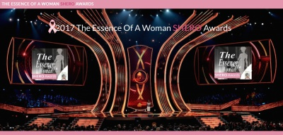 2nd Annual The Essence Of A Woman SHERO Awards