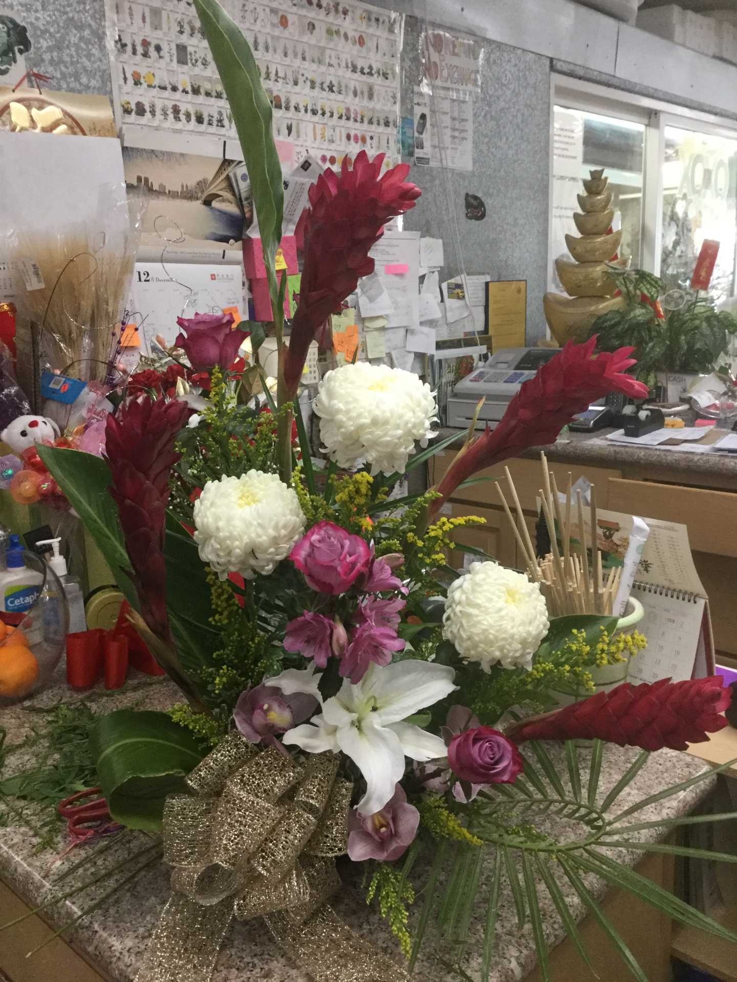 Floral Arrangement - Custom