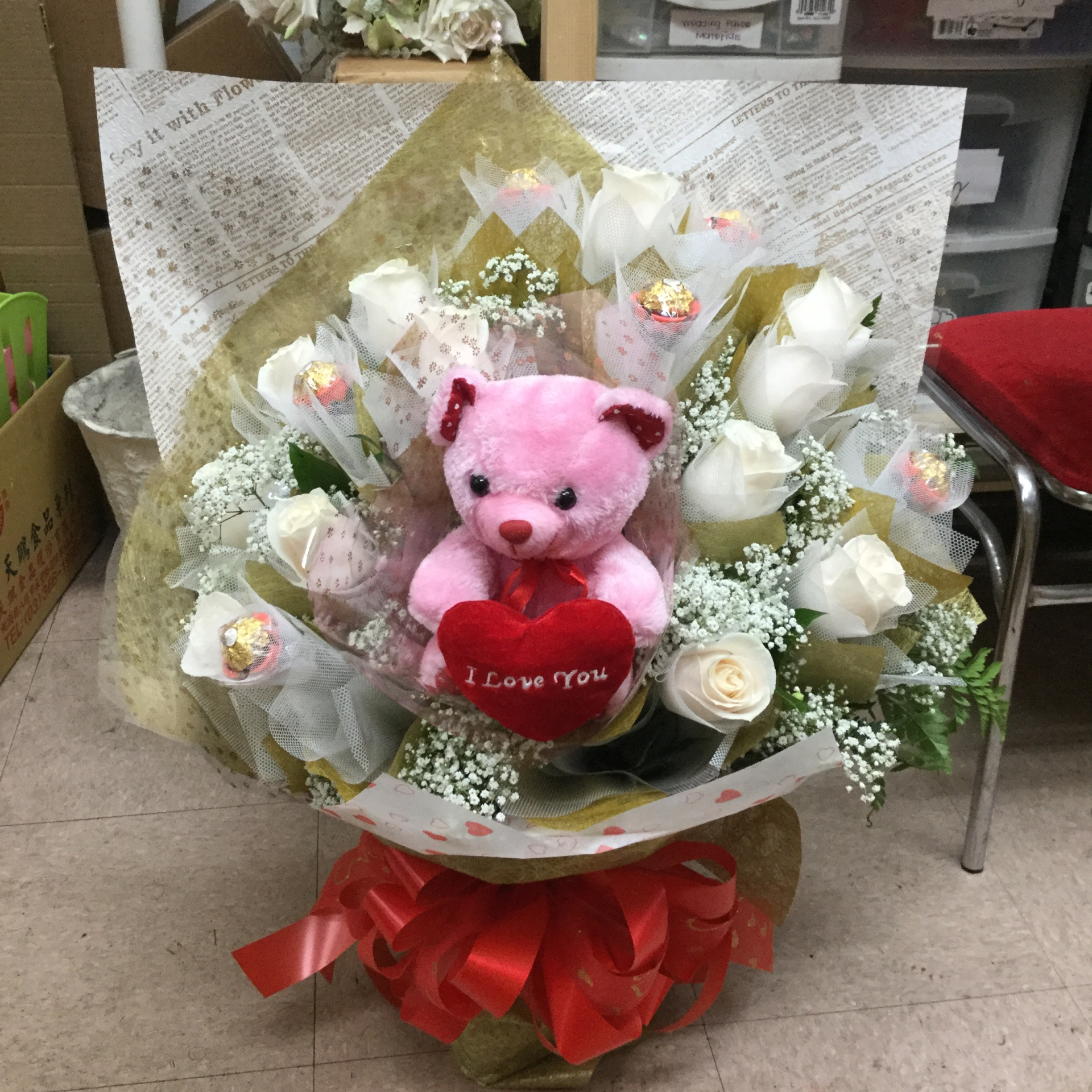 One Dozen White Roses - Fancy Wrap Bouquet with Teddy Bear