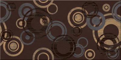 Amarante Brown Modern Decor