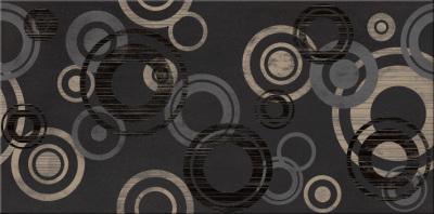 Amarante Graphite Modern Decor