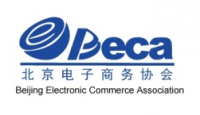 Bejing Commerce Association