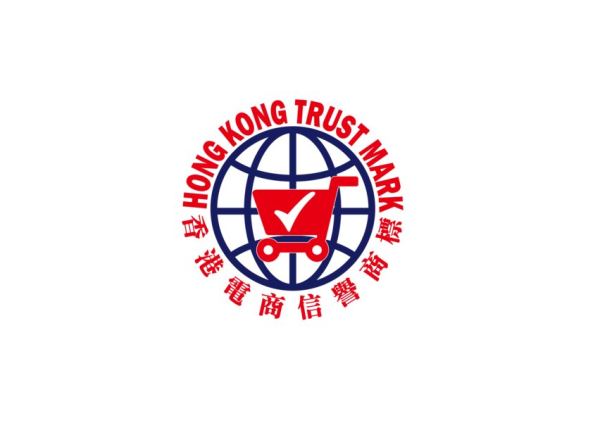 Hong Kong Trust Mark guarantees genuine goods online