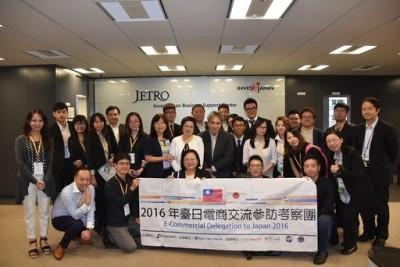 經濟部與資策會率團進行臺日電商深度交流 有助亞太跨境市場佈局