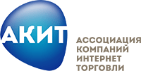 AKIT Russian Ecommerce Association