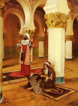 Les Arts De L'Islam Dans Une Perspective Orientaliste
