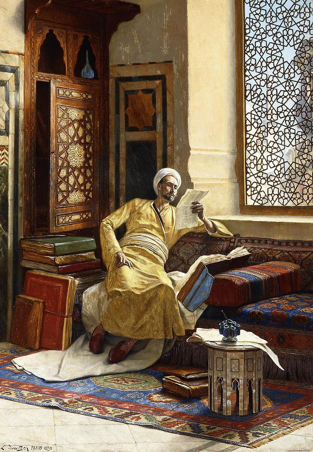Junayd, portrait d'un maître spirituel