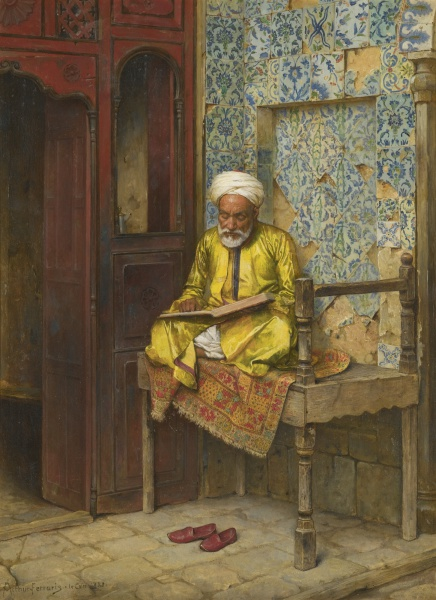 Junayd : oeuvre sociale et spirituelle du maître