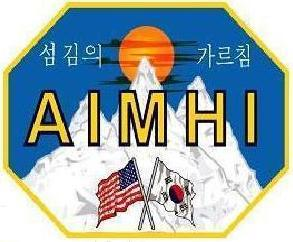 AIMHI, NTXHKD, NORTH TEXAS HAPKIDOANDFITNESS