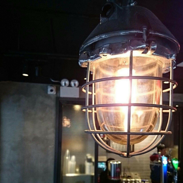 Industrial Lighting