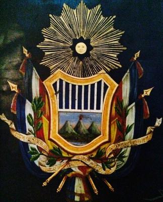 Escudo de la República de Guatemala entre 1858 y 1871.  Museo Nacional de Historia, via Wikimedia