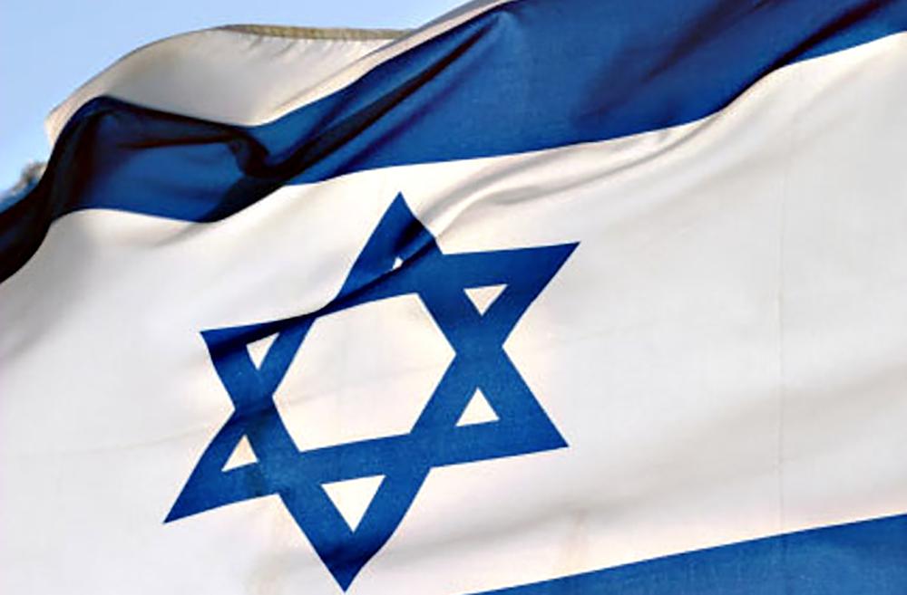 Israel and Amillennialism