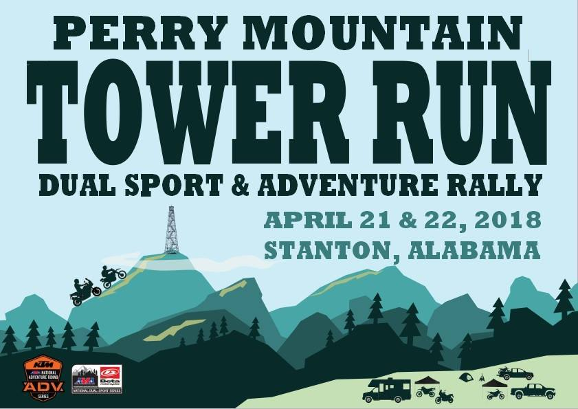 2018 PMMC Tower Run Flyer and Event Page posted