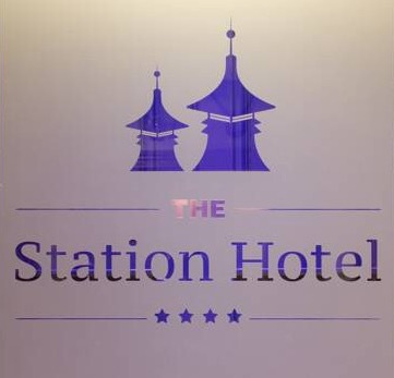 Station Hotel Rothes Afternoon Tea
