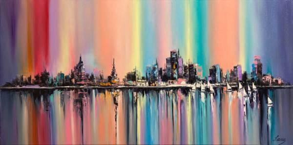 Радужный город