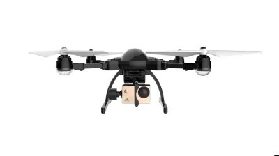 Simtoo Follow Me Drone