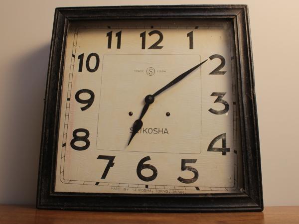 Seikosha factory clock