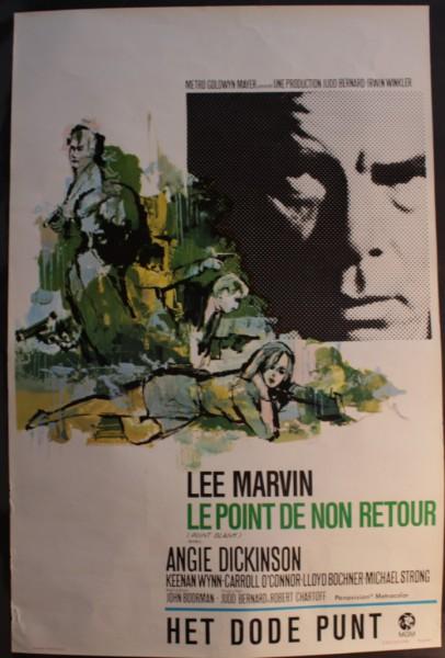Vintage film flyer poster