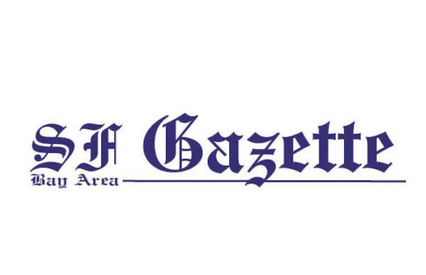sf gazette
