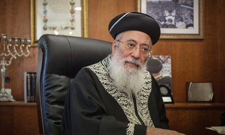 Jerusalem Chief Rabbi: WoW is 'satan incarnate'