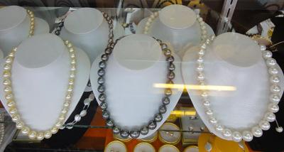 fine philippino pearl jewelry