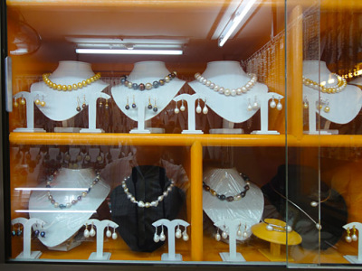 cultured south sea pearls jewelry