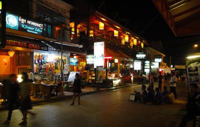 Pub Street shopping at night